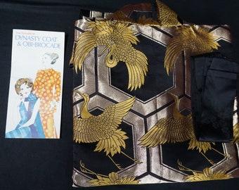 Coat, Dynasty Brocade Kimono Style with Obi, 1960s