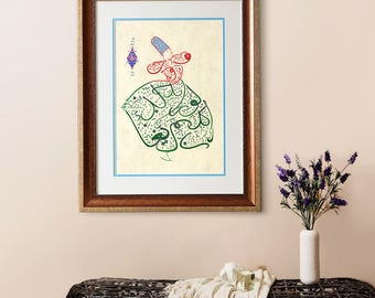 Islamic Wall Decor Persian Calligraphy Painting, Whirling Dervish  Calligraphy, Framed Islamic Art, Sufi