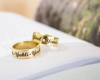 Matching Couples Rings, Set Of 2 Rings, 2 Rings, Matching Jewelry For Couples, Personalized Name Ring, Custom Name Ring, Wide Band Ring
