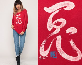 Chinese Zodiac Sweatshirt YEAR Of The RABBIT Shirt 80s Sweatshirt Vintage Astrology Raglan Sleeve Red Graphic Print Extra Large xl