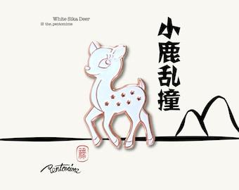White Sika Deer Pin