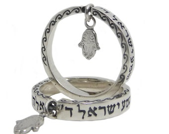 Sterling Silver Thin Ring with Shema Yisrael and Hamsa