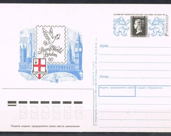 Russia 1990 Stamp World London Penny Black Unused Stationery Card