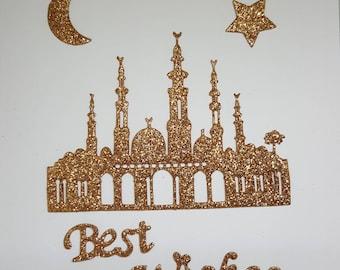 Ramadan card ramadan gift mosque ramadan wishes card best wishes card islamic craft ramadan decoration ramadan decor sparkly card islam gift