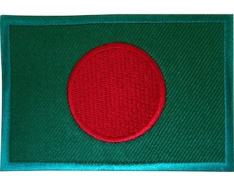 Embroidered Iron On Bangladesh Flag Patch Sew On Bangladeshi Badge India Dhaka