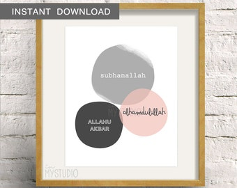Instant Download! Subhanallah, Alhamdulillah, Allahu Akbar - islamic quotes phrases. Wall Art Print, 8x10""