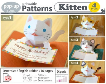 pop-up card_pattern_kitten (4types)__(digital download file)
