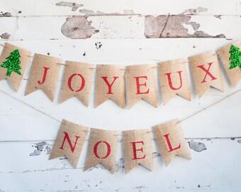 Joyeux Noel Banner, Christmas Banner, Christmas Decor, French Christmas Banner, Holiday Decor, Rustic Christmas Banner, Joyeux Noel, B224