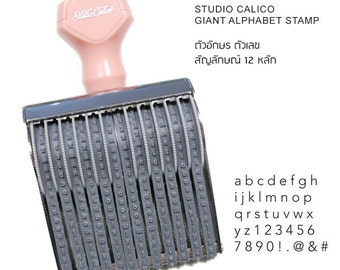 Feminine Studio Calico Giant Stamp 12 letters & digits Alphabet Rolling Stamp