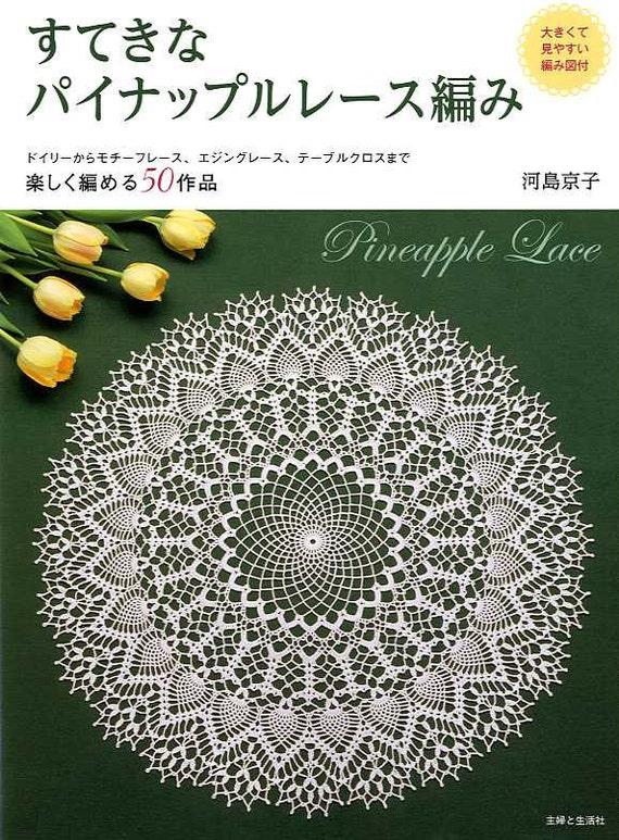 Suteki Ananas häkeln Spitzen 50 Handwerk japanischen Buch