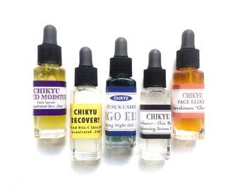 "Facial Serum Mini Skin Set, Beauty On The Go, Face Serum Mini Travel Set, Facial Serum ""Mini"" Collection Set of Five"