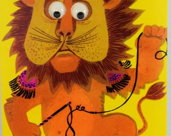 Vintage 60's moving-eyes postcard ~lion in circus ~ Israel ~ RARE collectible