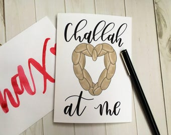 Jewish cards etsy anniversary card food pun love card challah at me card funny card hand lettered jewish greeting card m4hsunfo