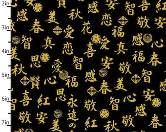 Fat Quarter Diary of a Geisha Cotton Quilting Fabric - Japanese Writing 2815-99