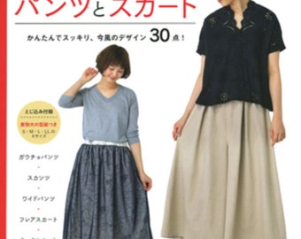 Pants and Skirts without Zippers -   Japanese Craft Book