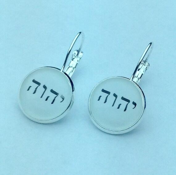 JW Tetragrammaton Lever-Back Earrings in Silver tone or Antique Brass. Blue Velvet Gift Bag Included!