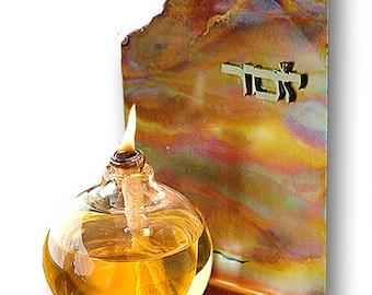 "Memorial (Yizkor) Lamp  ""Warm Reflection"""