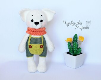 PATTERN Cutie the Puppy PDF crochet toy pattern