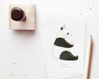 Birthday Cards Panda Joyeux Anniversaire