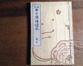 1902's A Japanese Story reading class text book for girls #7