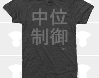 Men's T-Shirt, Medium Control Japan, Japanese, Typography T-Shirt, Graphic Design, Font, Typographic, Hipster, Travel, Black, TShirt for Men
