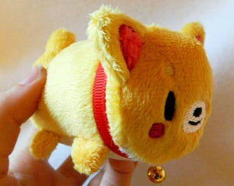 Made To Order Tsum Tsum Styled Shiba Inu Plush