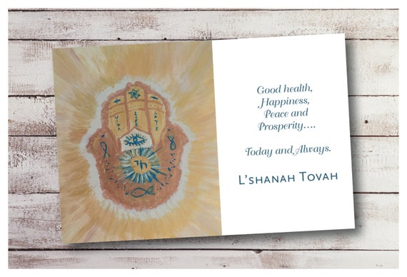 Jewish new year instant download greeting card pantone color m4hsunfo