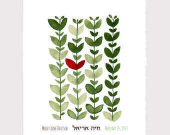 Custom Hebrew names Gift - Personalized custom GIFT ART PRINT, Baby shower, Anniversary, Special Day, Birthday, Graduation