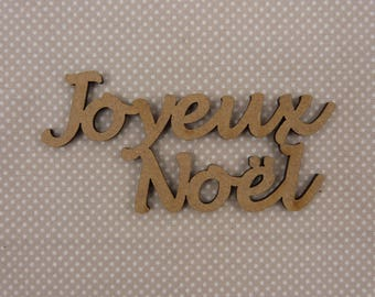 "About wooden embellishment: ""Merry Christmas"""