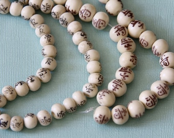 Bone Rondelle Beads with Asian Characters - B+H 027