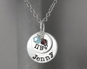 Pi Beta Phi Necklace, Big Sis Necklace, Sorority Jewelry, Lil Sis Necklace, Hand Stamped Jewelry, Sorority Jewelry, Pi Beta Phi Jewelry