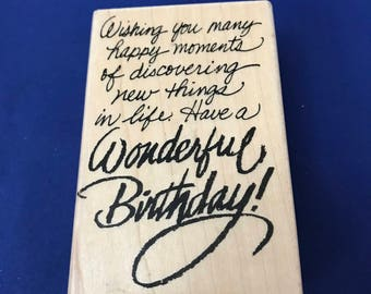 Wonderful Birthday Rubber Stamp, Birthday Wishes