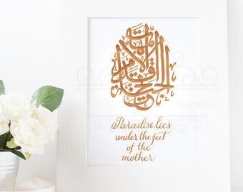 Mother Arabic and English Calligraphy