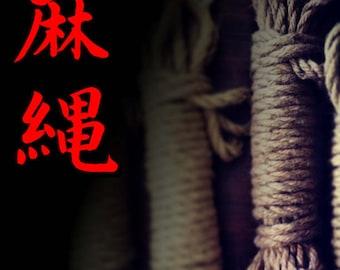 Hemp Shibari Rope