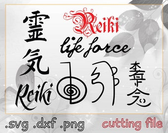 Cutting file Reiki, DXF, PNG, SVG, clipart, vector for Cricut, Silhouette and other uses