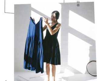 Wear Loose Wear Fitted by Asuka Hamada (Japanese craft book, Japanese sewing book)