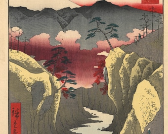 Japanese Art Reproduction. Hiroshige -  Inume Pass in Kai, 1858. Fine Art Reproduction