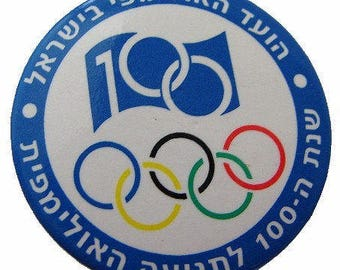 1994 ISRAEL OLYMPIC COMMITTEE honoring the Centenary International Olympic Committee Movement Pin Button Sport Badge