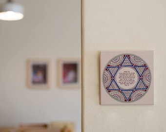 A song of ascents ceramic tile, Shir lamaalot, Bible verse wall art, Jewish pray, Judaica Gift for Jewish Hostess, star of david mandala