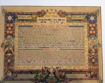 ISRAEL copy of declaration of independence for the state of Israel May 14 1948
