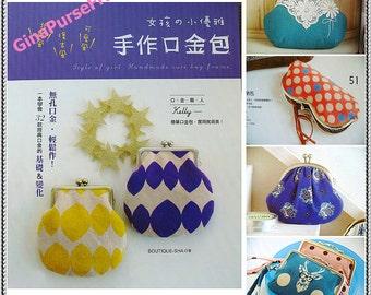 Tutorial Book  (Handmade metal frame bag) for kiss lock frame purse making