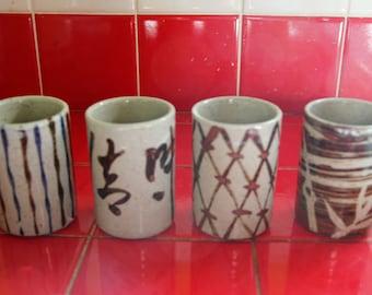 Otigari Pottery Sake Cups Set of Four Vintage