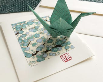 Origami Crane Card (jade green)