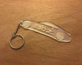 Nissan 350Z Acrylic Key Chain