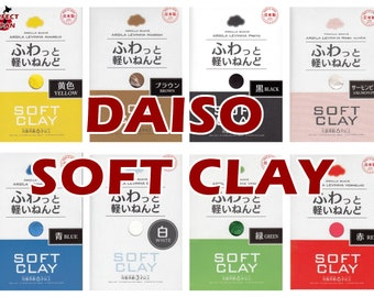 DAISO CLAY Perfect for making butter slime! 8 colors