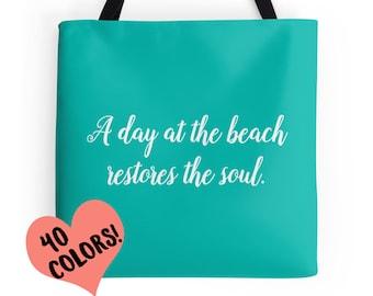 Beach Tote, Beach Bag, Beach Quotes, Beach Tote Bag, Beach Bags, Beach Totes, Beach Accessories, Beach Purse, Beach Handbag, Beach Quote Bag