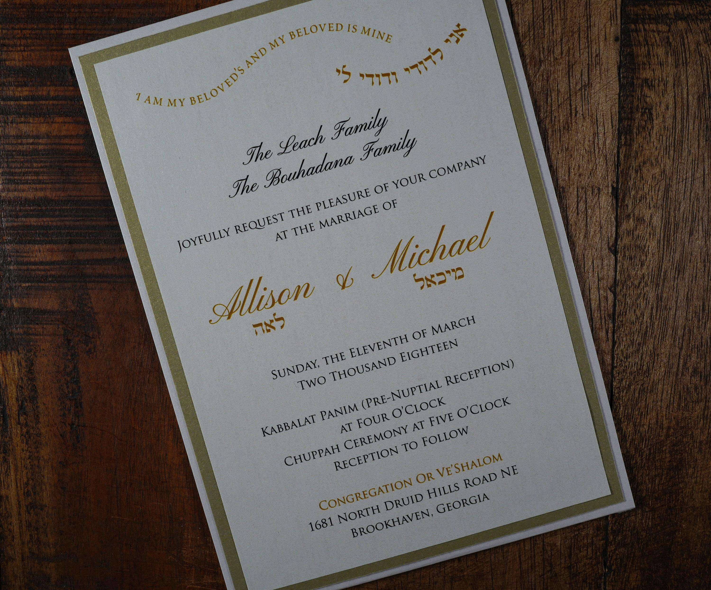 Formal Wedding Invitation, formal Invitation, jewish wedding ...