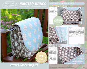 "PDF Sewing Tutorial ""Messenger bag"" (in Russian)"
