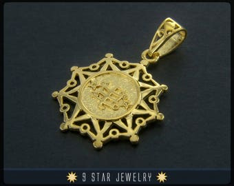 18 Karat Gold Baha'i 9 Star Ringstone Symbol Pendant - (electroplate) BPGP23