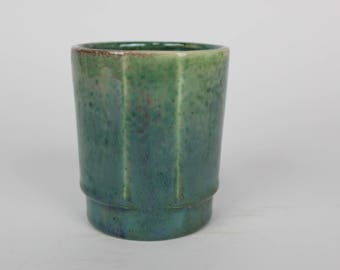 Faceted Drinking Cup